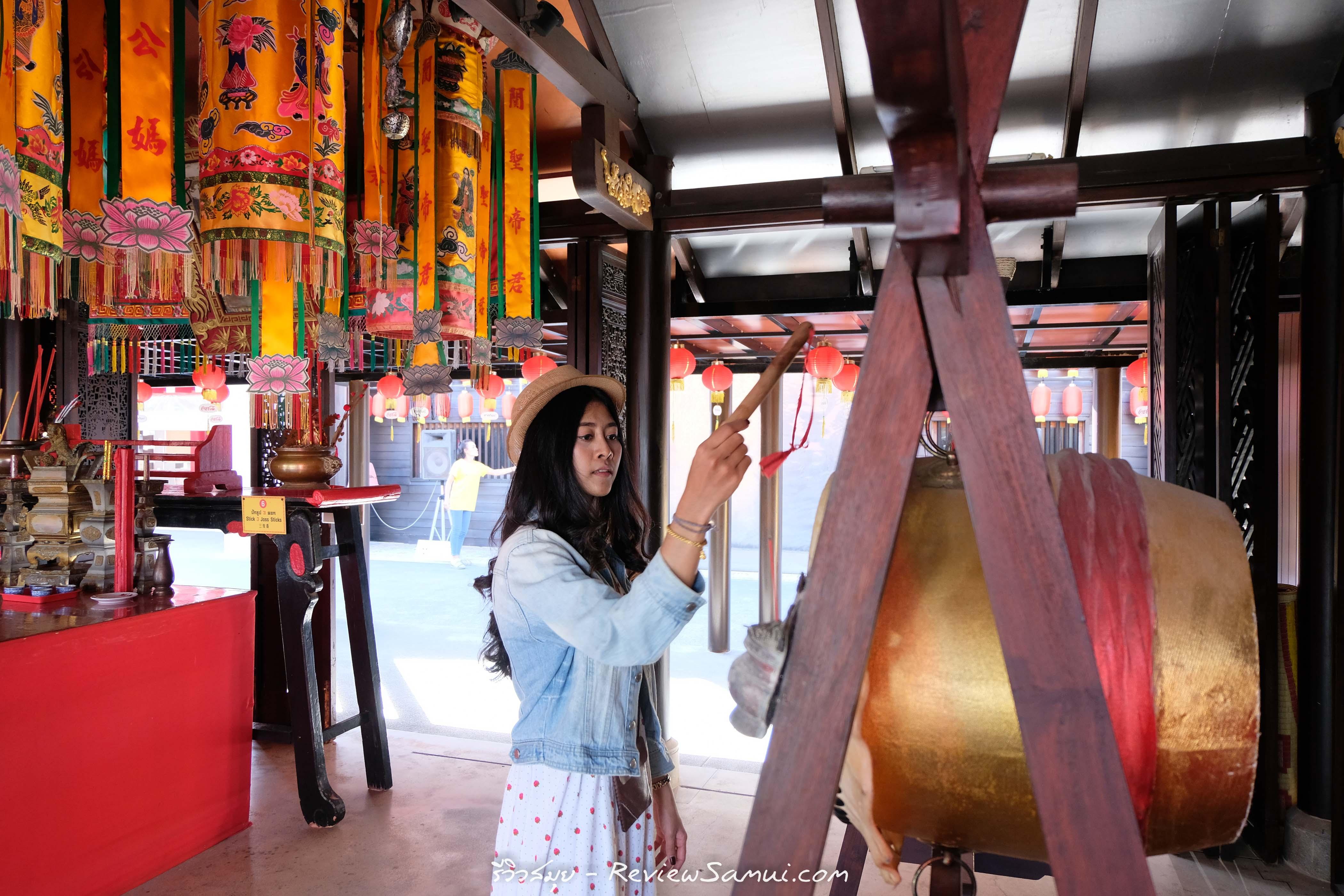 ศาลเจ้ากวนอู รีวิวสมุย | Review samui