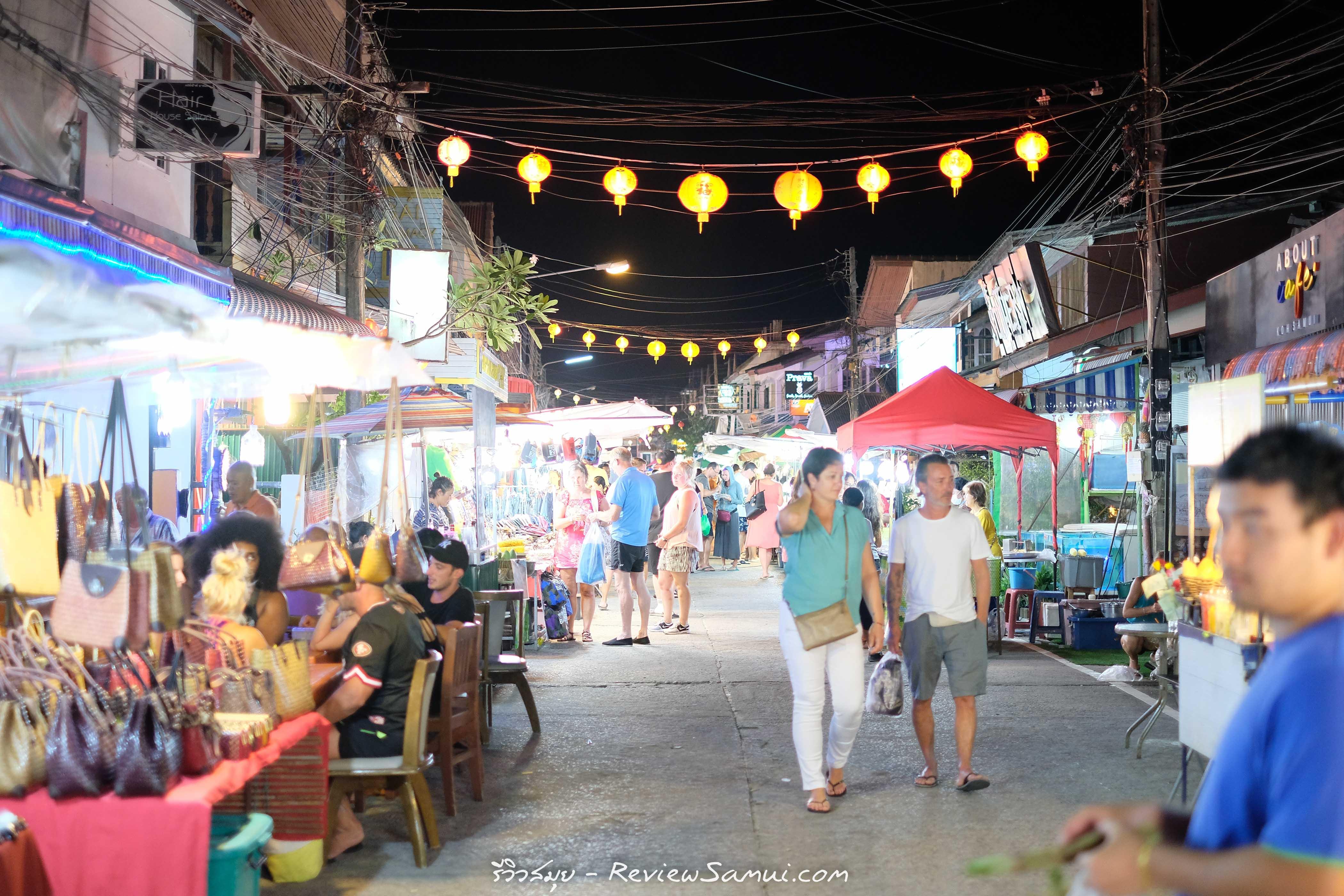 ถนนคนเดินแม่น้ำ รีวิวสมุย | Review samui
